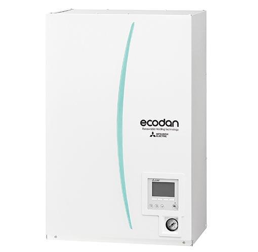 Pompe à chaleur air eau ecodan hydrobox